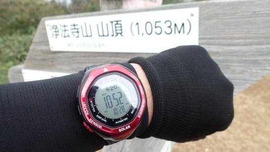 sP9210039.jpg