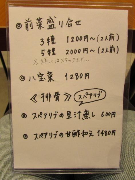 IMG_4209.jpg