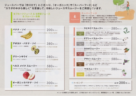 botanical-shop3.jpg