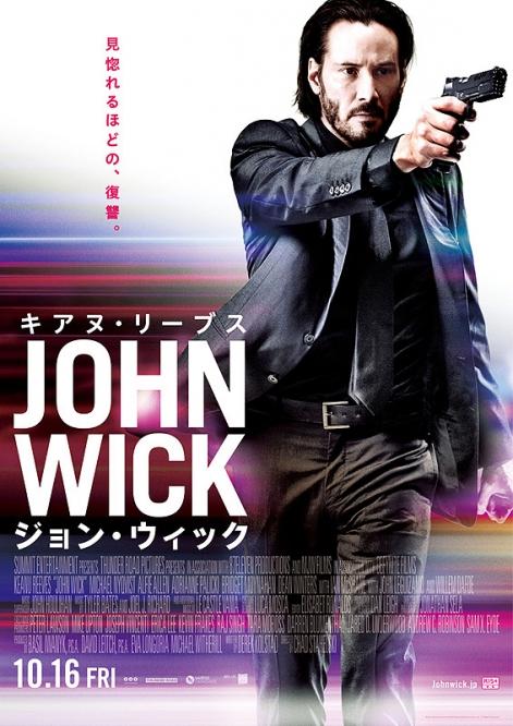 john-wick_20151016194503bd4.jpg