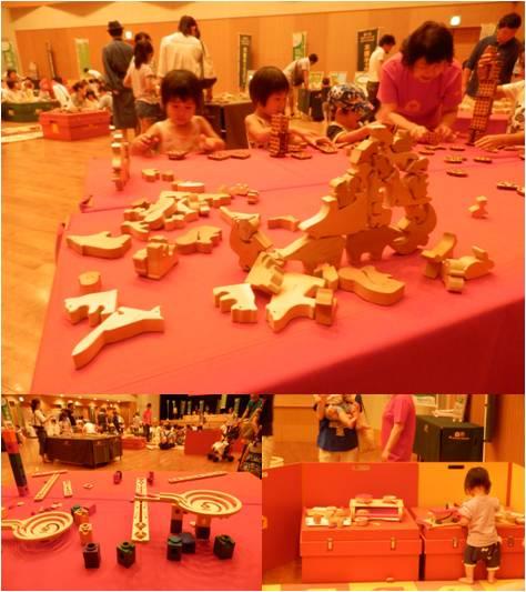 キャラバン15・おもちゃ美術館