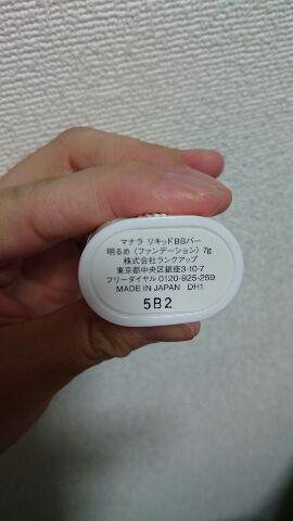 1441681186746.jpg
