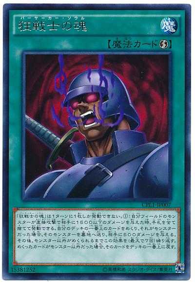 card100018168_1.jpg