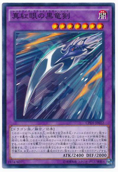 card100023875_1.jpg