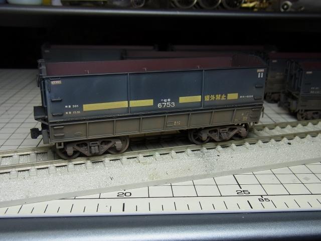 セキ6753-1