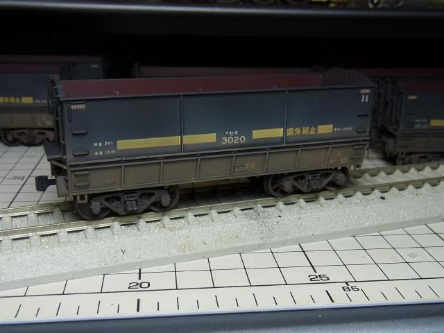 セキ3020-1