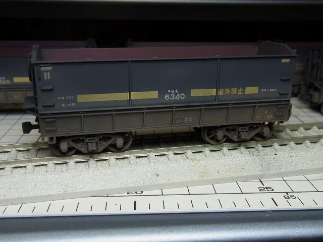 セキ6340-1