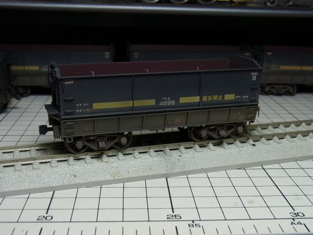 セキ4899-1