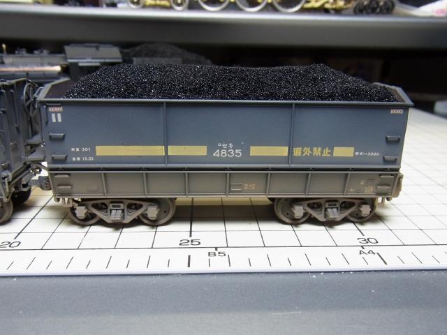 セキ4835-1