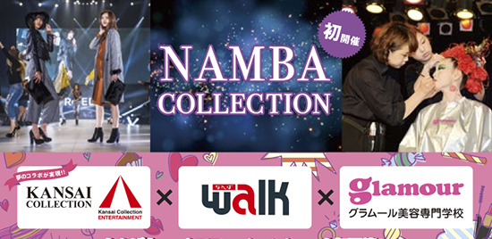 namba_collection_B7 - コピー
