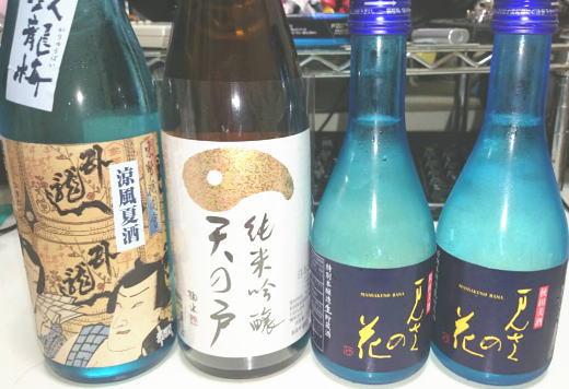 臥龍梅 純米吟醸 涼風夏酒、純米吟醸天の戸ひやおろし、まんさくの華