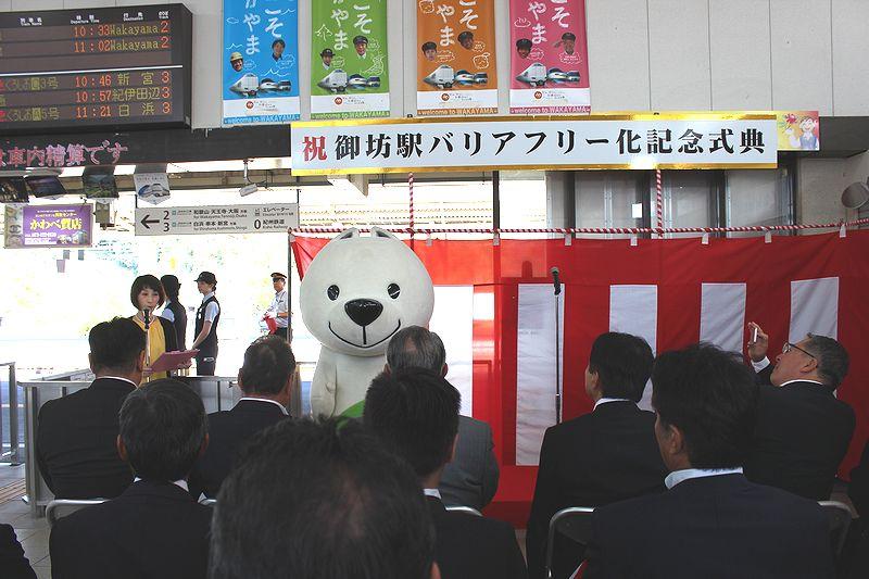 2015-0918-003.jpg
