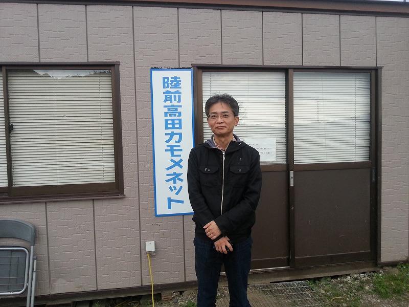 20151012_151709.jpg