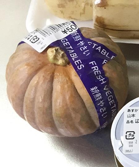 道の駅羽曳野 かぼちゃ