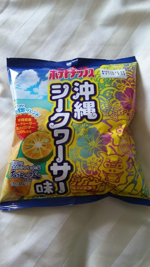 台風食02(2015.08.07)