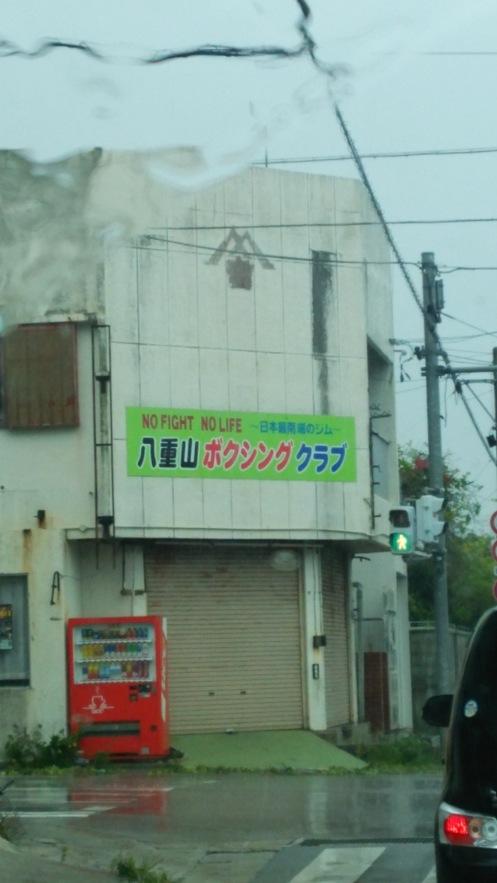 コピーがなんかスキ(笑)(2015.08.08)