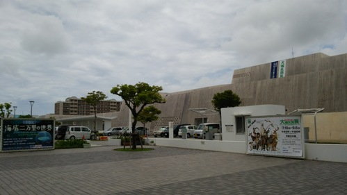 沖縄美術館博物館(2015.08.09)