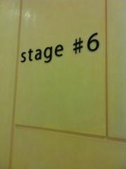 15ステージ6