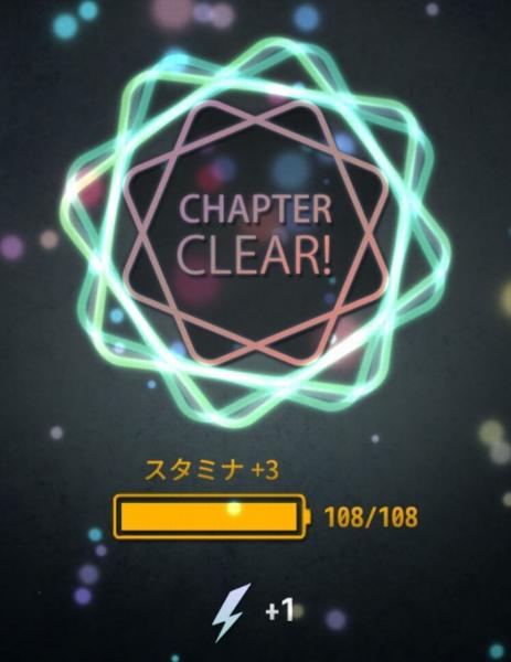 第32章クリア