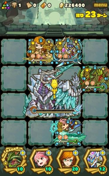 レーマン氷海 【神】 鉄壁なる氷獣