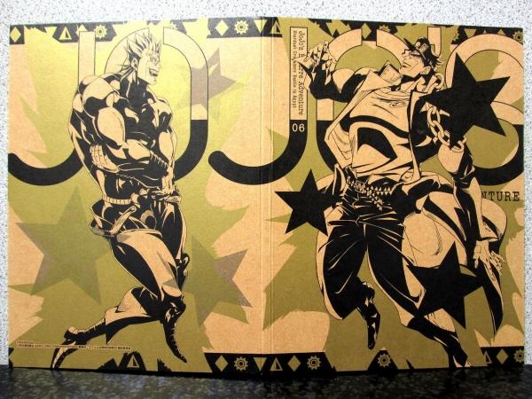 ジョジョの奇妙な冒険 スターダストクルセイダース [エジプト編] Vol.6