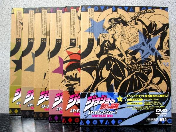 ジョジョの奇妙な冒険 スターダストクルセイダース [エジプト編] Vol.1~6