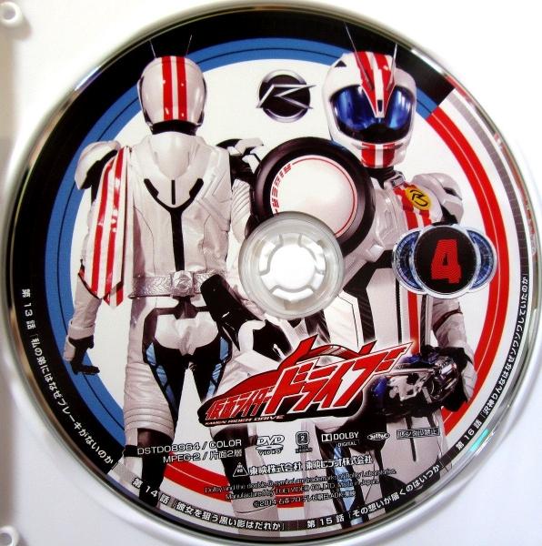 仮面ライダードライブ DVD COLLECTION 2 DISC1