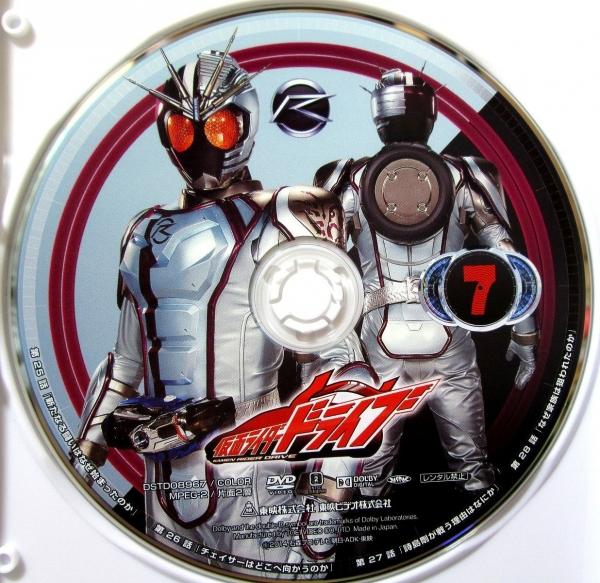 仮面ライダードライブ DVD COLLECTION 3 DISC1