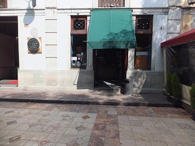 Starbacks@Guanajuato