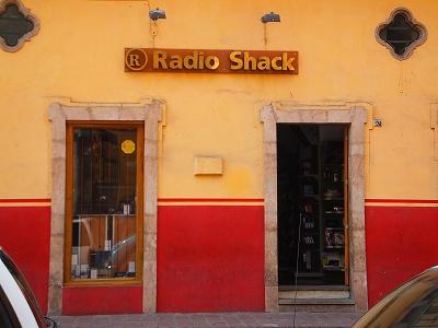 Radio Shock@guanajuato
