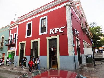 KFC@Guafajuato