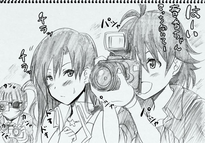 アイドルマスター【如月千早】11