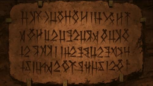 アルセウス碑文
