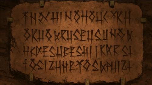 アルセウス碑文反転