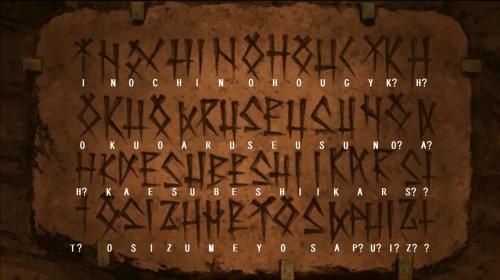 アルセウス碑文文字入り