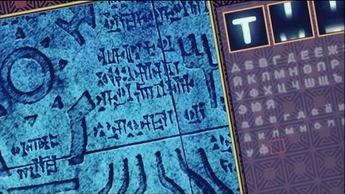 ラティキリル文字