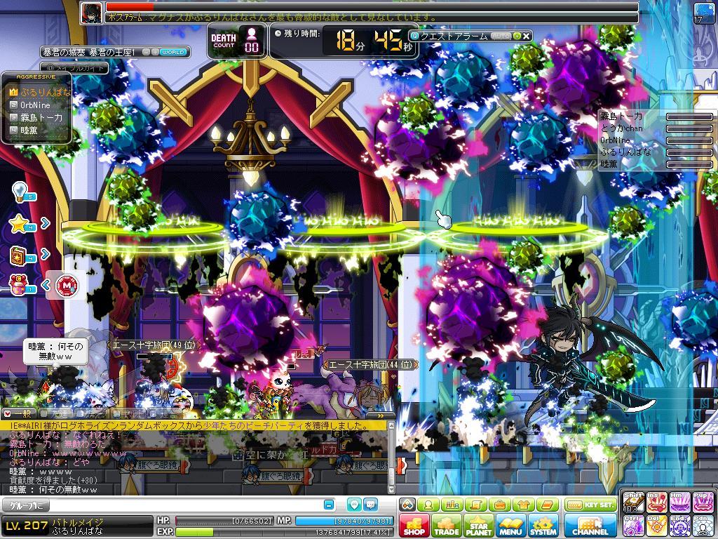 Maple150913_233509.jpg