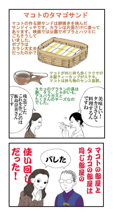 motherw1