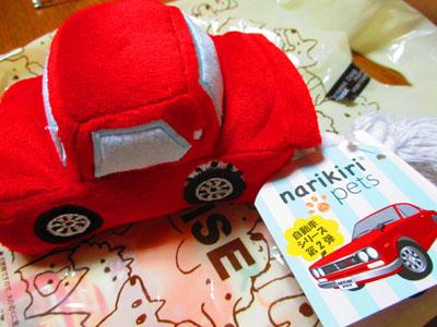 2015-08-narikiri1.jpg