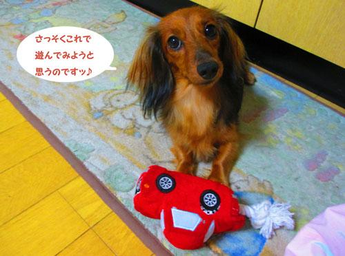 2015-08-narikiri10.jpg