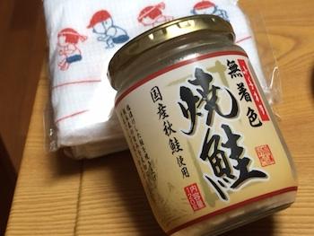 生協 焼き鮭