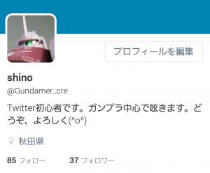 Screenshot_2015-08-28-15-48-18-1[1]