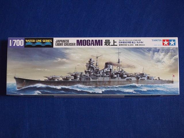 003-mogami1938_00.jpg
