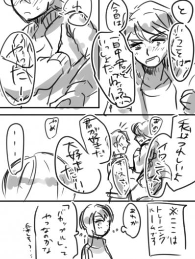 そらおりばかっぷ3