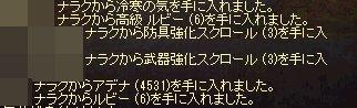 20150920-2.jpg