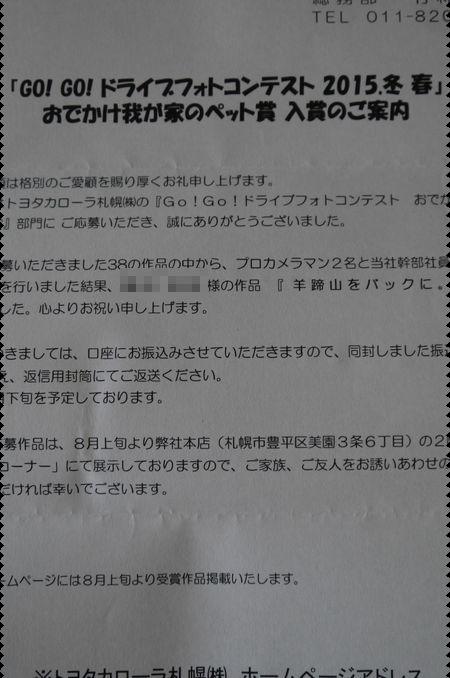 2015/8/24