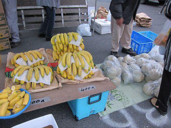 八戸朝市 バナナ