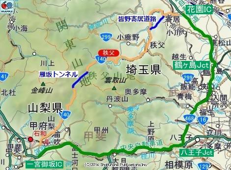 雁坂トンネル02