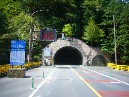 雁坂トンネル05