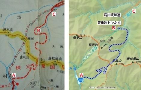 雁坂トンネル09